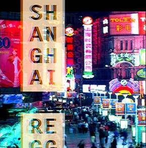 Karaoke Mouse - Shanghai Reggae cover
