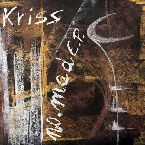 Kriss - No.Mad album cover