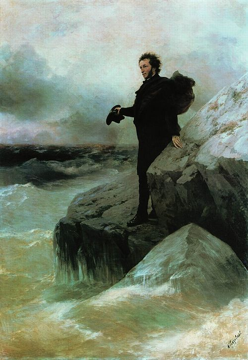 500px-Pushkin_farewell_to_the_sea