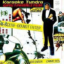 Karaoke_tundra_gastarbeiter_cover